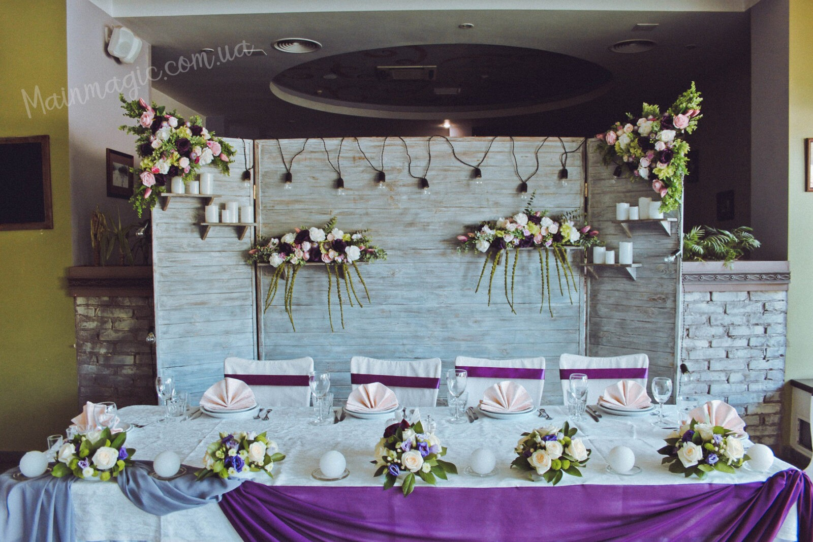 Фиолетово-серая свадьба